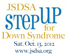 JSDSA Step Up Small Banner